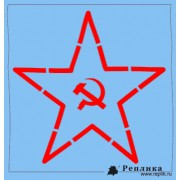 Decal star for soviet helmet