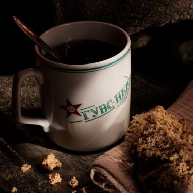 Mug GUVS NKVD 330 ml