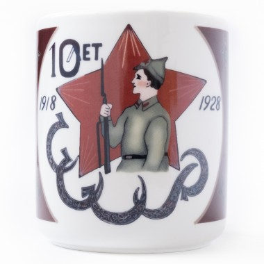 Mug 10 years of the RKKA 330 ml