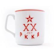 Mug 20 years of the Red Army 330 ml