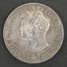 Silver coin 1 Ruble 1841 Alexander & Maria