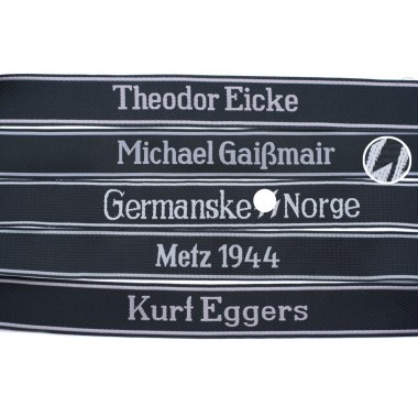 Other SS cuff titles for enlisted