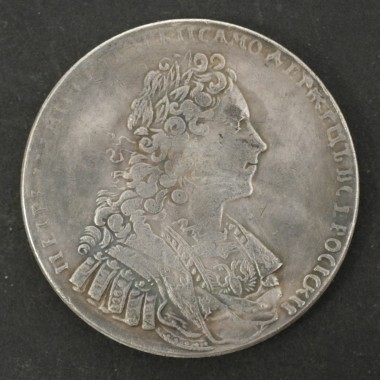 Silver coin 1 Ruble 1729 Peter II