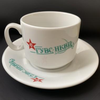 Tea pair: mug & saucer GUVS NKVD