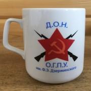 Mug DON OGPU Dzerzhinskiy 330 ml