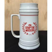High beer mug Spartak