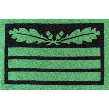Patch insignia for camouflage uniforms