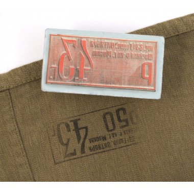 Stamp/seal of rubber for RKKA USSR unifroms