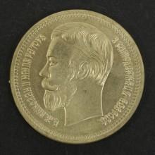 Gold coin 25 Rubles 1896 Nikolaj II