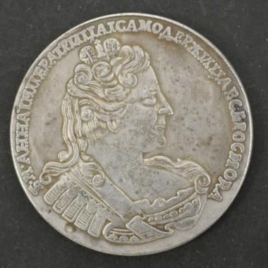 Silver coin 1 Ruble 1737 Anna