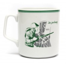 Mug of the Red Army for the Motherland 1812-1941