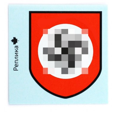 Party flag decal