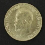 Gold coin 10 Rubles 1901 Nikolaj II