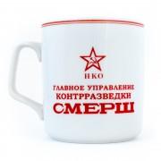 Mug SMERSh (СМЕРШ) 330 ml