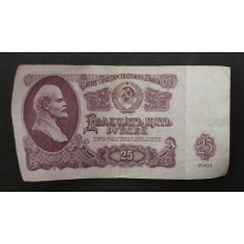 Ruble notes of the USSR