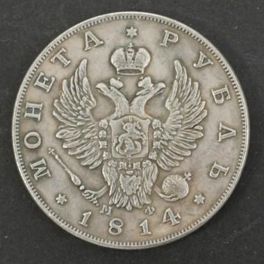 Silver coin 1 Ruble 1814