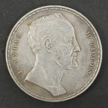 Silver coin 1½ Ruble 10 Złot 1836 Nikolas I