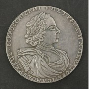 Silver coin 2 Rubles 1722 Peter I