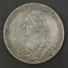 Silver coin 1 Ruble 1725 Ekaterina I