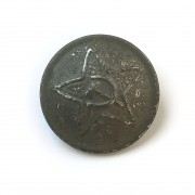 Button 21,5 mm for overcoats / jackets of the Red Army original