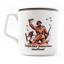 Mug Smash the reivers! 330 ml