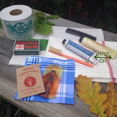 Hygiene set: toothbrush, comb, toilet paper