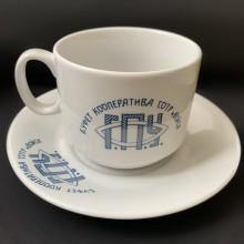Tea pair: mug & saucer GPU (ГПУ)