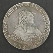 Silver coin 1 Ruble 1749 Elizaveta