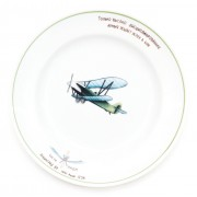 Plate with an airplane NKVM USSR