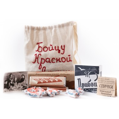 Gift ration to a Red Army soldier
