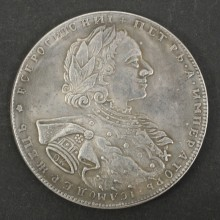 Silver coin 1 Ruble 1723 Peter I